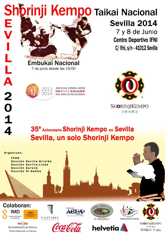 Taikai Nacional Sevilla 2014